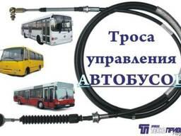 Тросы управления КПП и ТНВД автобусов завод Технопривод