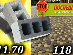 Тротуарная плитка,шлакоблок,успейте купить по старым ценам