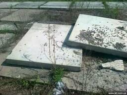 Тротуарные плиты жби б/у или лежалые Киев