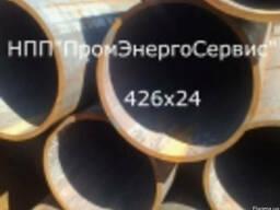Труба 426х24 стальная бесшовная ГОСТ 8732-78
