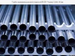 Труба капиллярная н/ж (12Х18Н10Т)8х0, 2; 8х0. 4; 8 х 0. 5;8х1