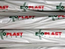 Труба композит. PN 25 20х3,4мм EcoPlast PLUS ( PРR/Al/PЕRТ Max temp.95C)