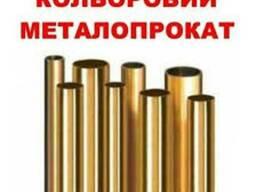 Труба латунна Л68, 10-35*0, 8-3, 0*1000-6000 в асортименте