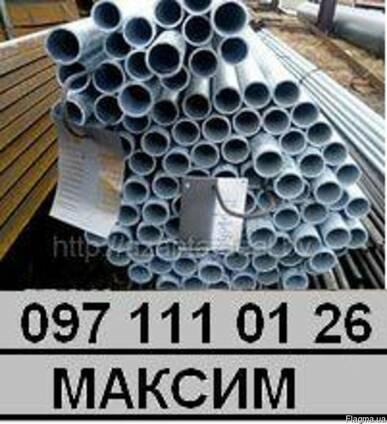 Труба оцинкованная 159х4,0. Со склада в Киеве. Есть Доставка