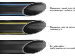 Труба полиэтиленовая 20 -12200. Труба для полива. Труба пластиковая