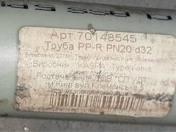 Труба ПВХ d32 PN32, (1шт по 4 метра) - 22 шт