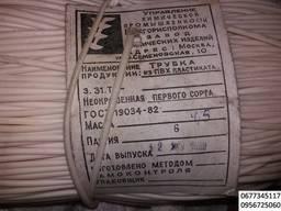 Трубка ПВХ (ТВ-40)