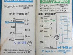 Трубки индикаторные газоопределитель ГХ-Е оксидов азота