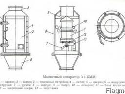 Трубные магнитные уловители сепараторы колонки для зерна