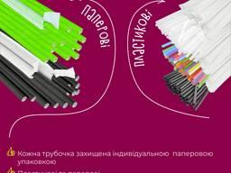 Трубочка в індивідуальній упаковці з коліном Чорна. Код трубочки на сайті: 02518