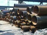 Трубы бу, лежалые купить, трубы различных диаметров, цена - photo 3