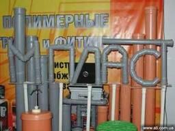 Трубы и фитинги для наружной и внутренней канализации Мпласт