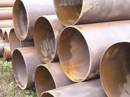 Трубы стальные бесшовные г\к, х\к, ВГП - широкий ассортимент