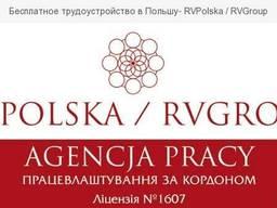 Польские рабочие визы!