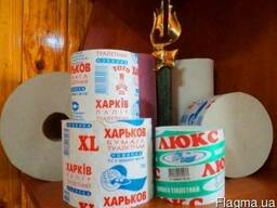 Туалетная бумага макулатурная оптом