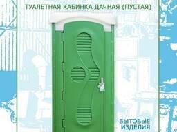 Туалетная кабина Дачная (пустая) - ТМ «Укрхимпласт»