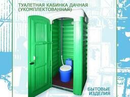 Туалетная кабина Дачная с биотуалетом - ТМ «Укрхимпласт»