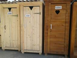 Туалеты, Душевые, Буды