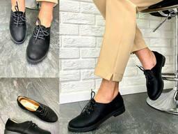 Туфли женские кожаные черный бархат классические