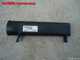 Тукопровод сошника пластиковый AA38905, JD