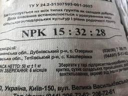 Тукосуміш 15-азот/32-фосфор/28-калий