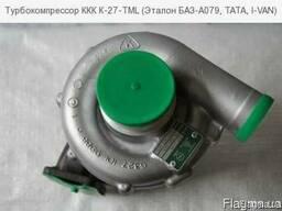 Турбокомпрессор ТКР ККК К27 TML, Эталон, БАЗ-А079, TATA