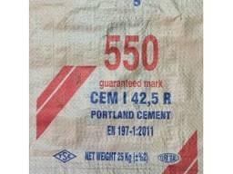 Турецкий цемент М550 в мешках Киев, цемент заводской оптом