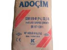 Турецкий цемент м550 в мешках по 25 кг.