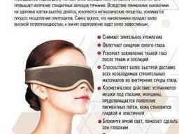 Турманиевая накладка на глаза Nuga Best HC-1