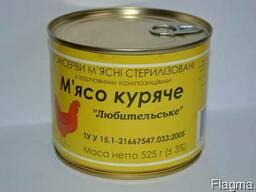 Тушенка Куриная Любительская, Ж/Б, 525 гр. , ТУ