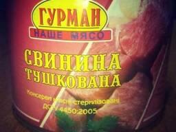 Тушенка Св. Гурман