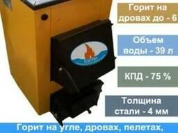 Твердопаливний котел Буран - mini 14. Отаплтвает до 140 м.к