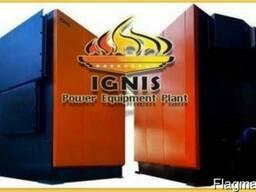 Твердотопливный котел любой мощности от производителя IGNIS