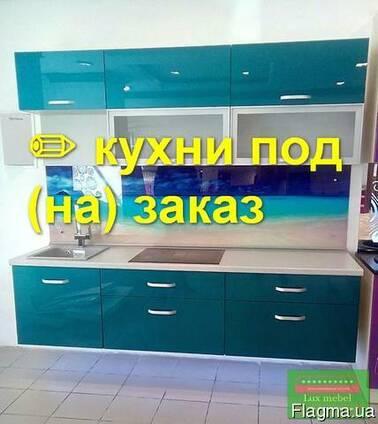 У нас можно заказать следующие виды корпусной мебели: