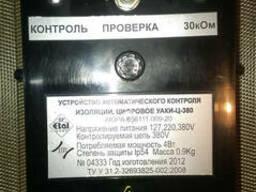 УАКИ-Э(127/220/380в), УАКИ-Ц(127/220/380в). . . - фото 2