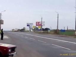 Участок 1.2 гектара Николаевская дорога