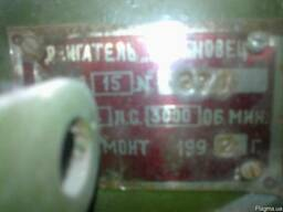 УД2С-М1 Двигатель для минитрактора УД2-М1мотоблока Цена Фото