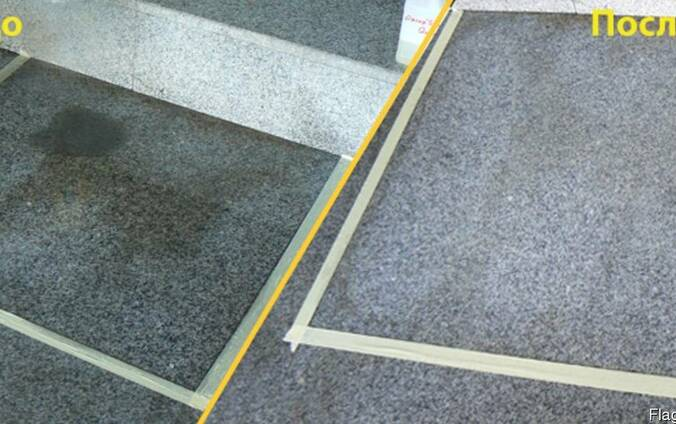 Удаления масла и жира с мрамора, гранита, бетона, брусчатки,