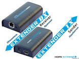 Удлинитель LKV373 - удлинитель HDMI по одной витой паре 5Е/6 - фото 1