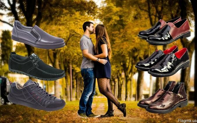 Удобная Обувь | Обувь на Подъёме и Без | Обувь на Широкую/Уз