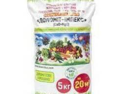 Удобрение для газона - био