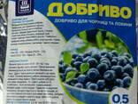 Удобрение гранулированное Yara для черники и голубики, 0,5 кг - фото 1