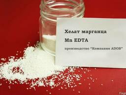 Удобрение Хелат марганца Mn EDTA 13%