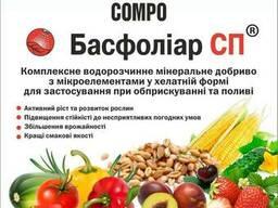 """Удобрения """"Basfoliar SP"""" Басфолиар 20-19-19 0,6MgO 0,8S ME ("""