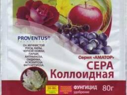Удобрения Proventus оптом от производителя