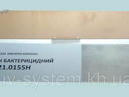 УФ стерилізатор банок лоточного типу ОБП21.0155Н
