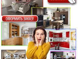 Угловые Кухни/Кухню/Кухня Углом Угловая Кухонная Мебель