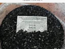 Уголь активированный от 1 кг, антрацит-фильтрантот