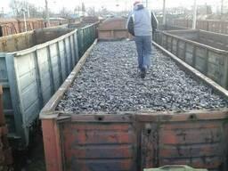 Уголь антрацит каменный уголь дг мягкопламенный - photo 6