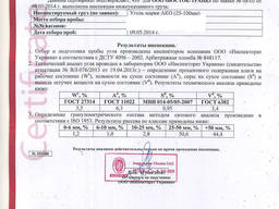 Уголь   Антрацит   Одесская обл. - фото 7